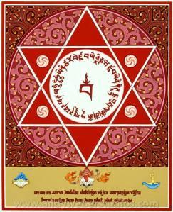 Mantra Vajrayogini
